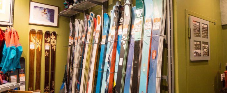 スキーにはたくさんの種類がある