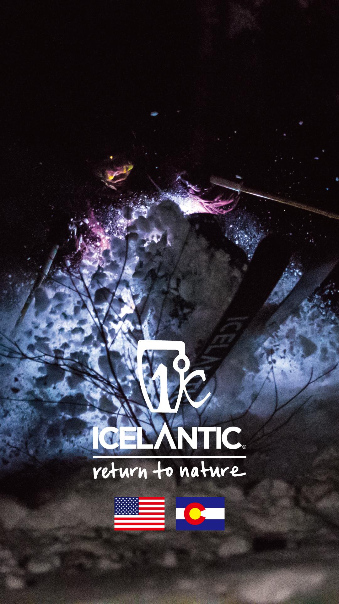 スキー 写真 Icelantic Japanだからこそできる スマホ壁紙無料