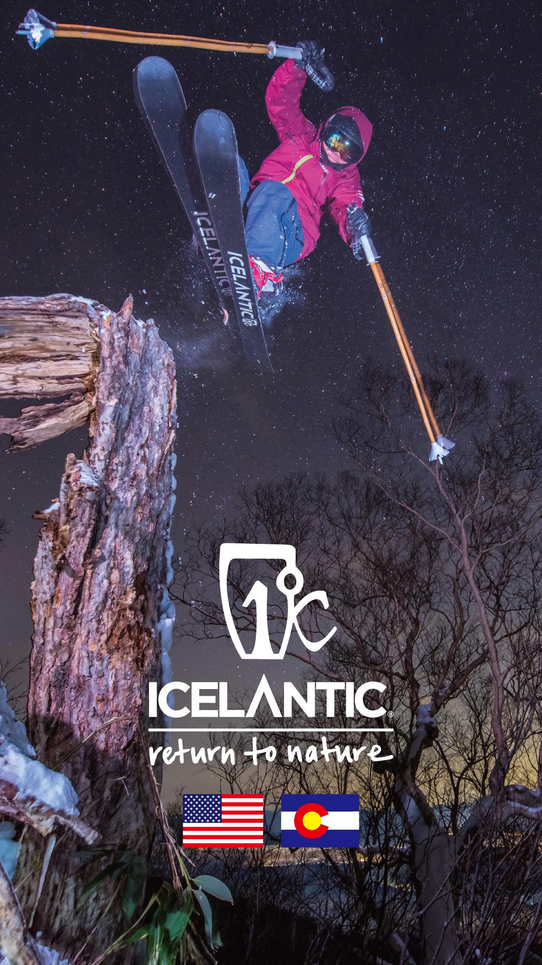 ICELANTICスマホ壁紙