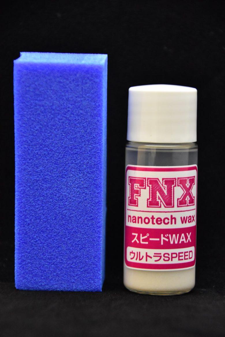 FNX ウルトラスピード