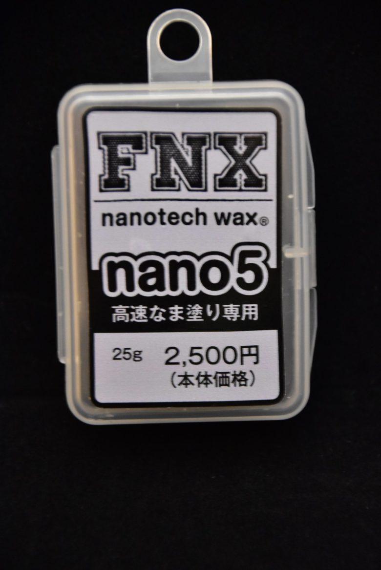 FNX nano5