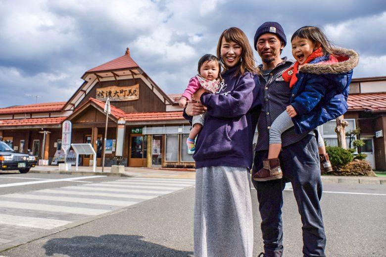 信濃大町駅の前で家族写真